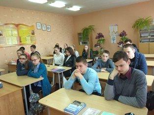 Чарнобыльская  трагедыя