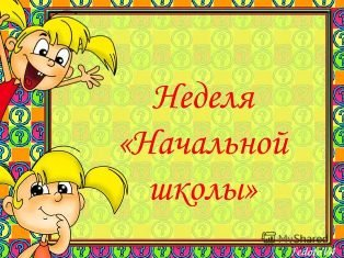 Аб'ява